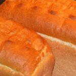 Brotbackautomat Rezept Weißbrot